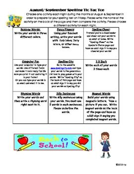 September Spelling Menu