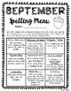 September Spelling Menu (NO PREP!)