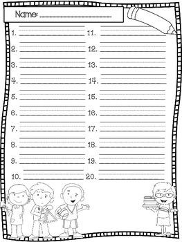 September Spelling Test Templates