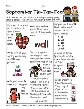 September Spelling Tic-Tac-Toe