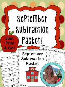 September Subtraction Worksheet Packet {Just Print & Go!}