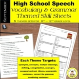 High School Speech Therapy  Vocabulary and Grammar Skill Sheets ~ September Set