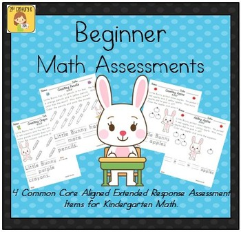 Beginner Kindergarten Math Extended Response Bundle