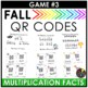 Fall Third Grade Math Centers BUNDLE
