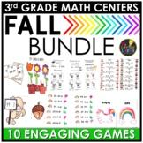 September Third Grade Math Centers BUNDLE