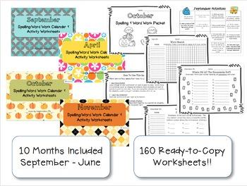 Monthly (Sept.-June) Word Work Activities (WITH Worksheets) Bundle
