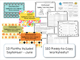 Monthly (Sept.-June) Word Work Activities (WITH Worksheets