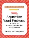 September Word Problems