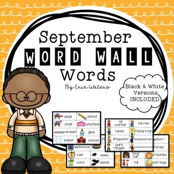 September Thematic Word Wall Words {100 Words for Labor Day, About Me, & More!}