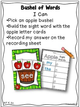 September Word Work for Kindergarten
