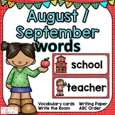 August and September Words - Vocabulary Cards
