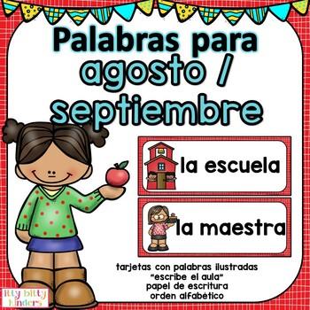 Septiembre:  Palabras Para Septiembre