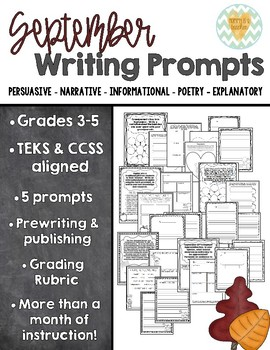 September Writing Prompts/Assessments - 3rd, 4th, 5th Grade {CCSS/TEKS Aligned}
