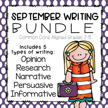 September Writing Bundle- Common Core Aligned