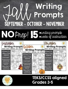FALL Writing Prompts/Assessments DISCOUNTED Bundle - CCSS/TEKS Aligned