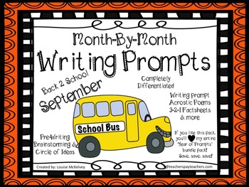 September Writing Prompts -MONTH BY MONTH