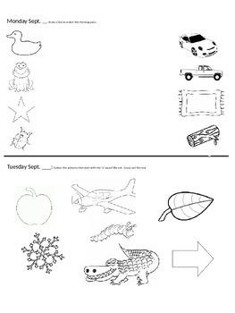September homework package