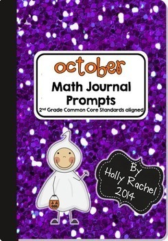 First Semester Math Journal Bundle Second Grade
