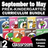 COMPLETE PRESCHOOL CURRICULUM BUNDLE [9 Months] Series 2 PreK Kindergarten