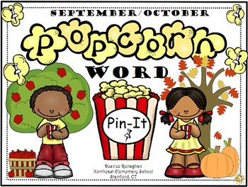 September/October Popcorn Word Pin-It