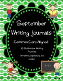 September Back to School Writing Journal