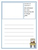 French September writing sheets - Septembre - Les feuilles d'écriture