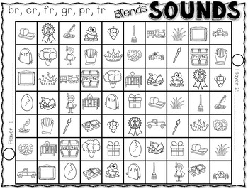 Sequence Printable Pack-initial sounds and sight words-editable