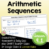 Arithmetic Sequences (Algebra 2 - Unit 9)