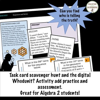 Sequences and Series Bundle for Algebra 2 Unit 12