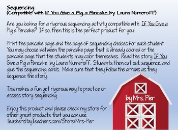 Sequencing (Compatible with If You Give a Pig a Pancake by Laura Numeroff)