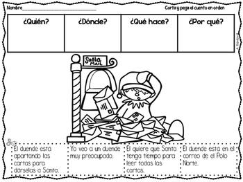 Sequencing Stories for DECEMBER in Spanish Secuencia de cuentos