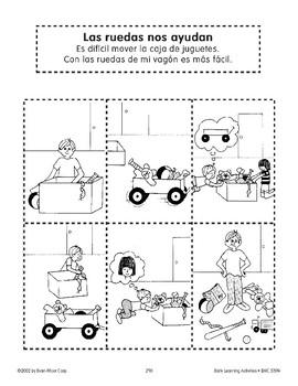 Sequencing: Wheels Help Us