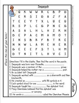 Sequoyah Tab Booklet