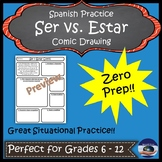 Ser & Estar Activity - Drawing & Sentence Practice DISTANC