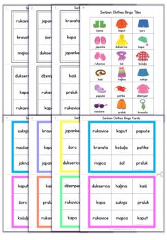 Serbian Bingo Games Growing Bundle- Latin Alphabet
