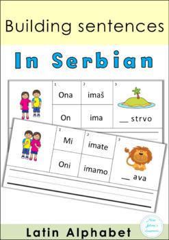 Serbian Building Sentences  I Latin Alphabet