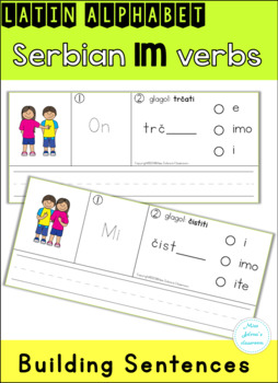 Serbian Building Sentences Set VI- Latin Alphabet