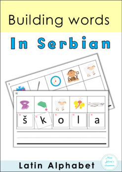 Serbian Building Words- Latin Alphabet