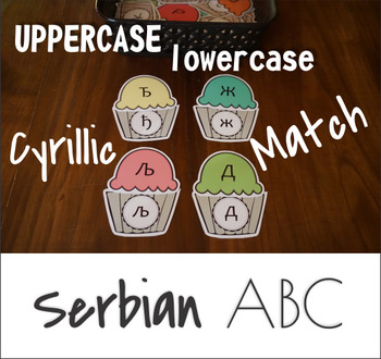 Serbian Cyrillic ABC Upper Lower Case Match