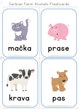 Serbian Farm Animals Latin Alphabet Worksheets