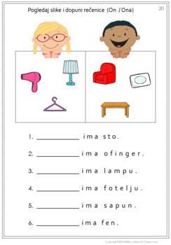 Serbian My Home Worksheets- Latin Alphabet