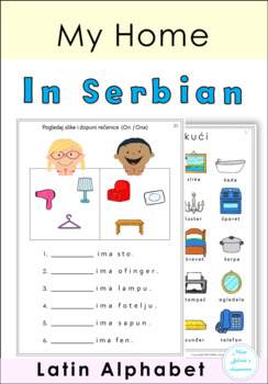 Serbian My Home Worksheets- Latin Alphabet