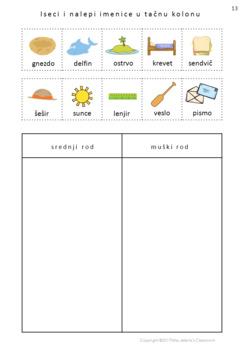 Serbian Noun Gender Worksheets (Latin Alphabet) - Род именица у српском језику