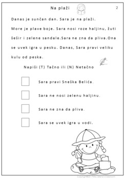 Serbian Reading Passages ( Latin Alphabet ) - Nauči da čitaš na srpskom jeziku