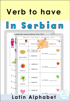 Serbian Verb to have - Latin Alphabet