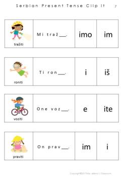 Serbian Verbs in Present Tense Set II -Latin Alphabet