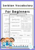 Serbian Vocabulary For Beginners -  Srpski jezik za početnike