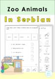 Serbian Zoo Animals Worksheets (Latin Alphabet) Zivotinje u zoloskom vrtu