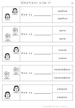 Serbian verb to be -Glagol biti u srpskom jeziku