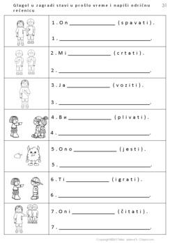 Serbian verbs in Past Tense - Latin Alphabet